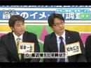 出演テレビ番組